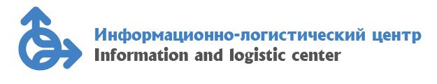 Информационно-логический центр